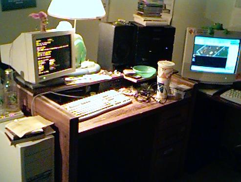 The predecessor to ub3rgeek.net, circa 1998